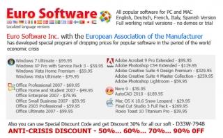 euro-software