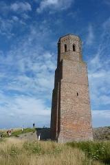Plompe Toren (GC15Q6H)