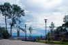 Ausblick vom Plateau